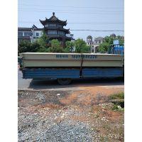 涡阳80吨地崩价格/涡阳100吨地磅专卖(三合)
