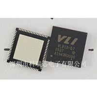 台湾威盛新推出VL813-Q7(QFN76) VL812的升级版,可直接PIN TO PIN