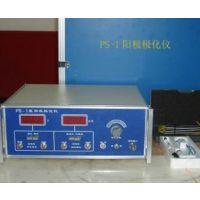 高质量PS-1阳极极化仪(恒电流仪厂商)-恒电位仪