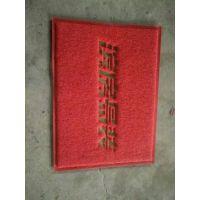 徐州广告地毯垫加工、徐州广告地毯垫生产、广告地毯垫logo刻印