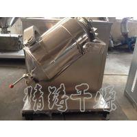 精铸干燥提供全新立式SYH系列三维运动混合机 干粉高速混合机
