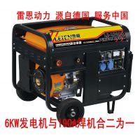 户外使用190A汽油发电焊机
