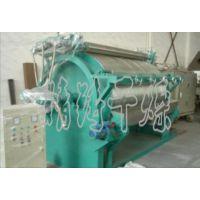 专业生产优质HG系列(单鼓·双鼓)转鼓滚筒刮板干燥机