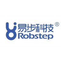 东莞易步机器人有限公司