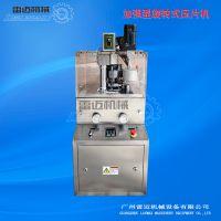 压片机工艺及原理--雷迈小型多冲旋转式压片机