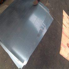 菱形冲孔板网 钢板冲孔板网 圆孔网孔板