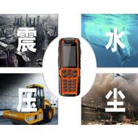 四川旭信N12防爆型手机哪个牌子好
