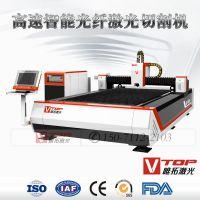 数控高速光纤激光切割机钣金平面切割专用500W-1000W唯拓激光