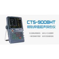 CTS-9008HT 清单CTS-9008HT充电器
