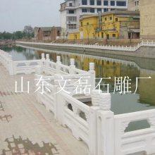 石栏杆厂家供应公园河道石栏杆 阶梯石护栏 负责安装