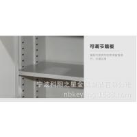 厂家生产 上档下二十斗柜 铁皮文件柜 可包邮
