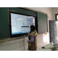 河南75寸高清智能多媒体教学互动一体机多媒体设备原装现货