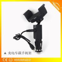 车载手机架带USB充电器 汽车手机充电支架 WF-640