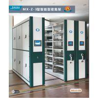 供应上海MX-Z-3型智能型密集架