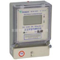 厂家直销【天正】DDSF256单相电子式多费率电能表