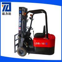 厂家供应 小型电动叉车LDB-10-3 环保电瓶叉车 迷你0.5T叉车