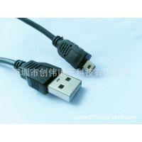 深圳 创伟 USB MINI4P行车记录仪配线 MINI8P充电 数据同步
