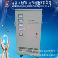 现货供应TNS-50KVA三相高精度全自动交流稳压器,无触点稳压器