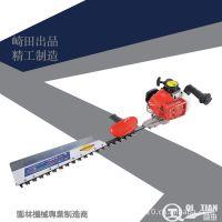 崎田 专业单刀绿篱机/修剪机/修枝机QT-HT320KSXS