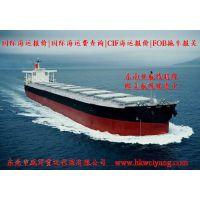韩国海运专线散货拼箱到港货运代理|韩国国际海运承接各类敏感货物提供MSDS双清到门