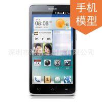 华为 C8816 原厂原装手机模型 1:1尺寸手感模型机样板展示 批发