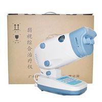 提供正品视正弱视综合治疗仪SZ-C5儿童多功能散光训练仪视力恢复