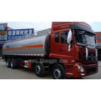 程力威8.3L前四后八油罐车多少钱一台,咨询销售部刘经理13308666098