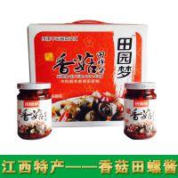 江西特产直 厂家直销 新品上市 调味酱制品 田园梦香菇田螺酱