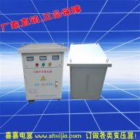 上海变压器SG-50KVA三相干式变压器SG-60KVA低频变压器厂家