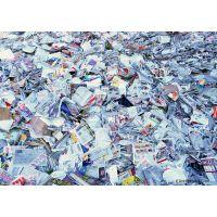厚街垃圾处理中心,处理垃圾价格,优质服务,诚信经营,欢迎咨询