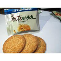 正宗999三九企业猴菇粗粮 食菌酥性饼干 散装批发一件5斤