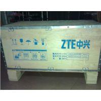 中兴河南售后中心销售维修T502 T600 T700 t800