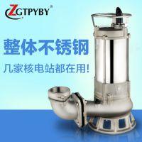 ZGTPYBY厂家直销潜水污水泵 QW潜水污水泵