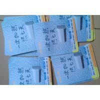 上海、南京、苏州鼠标垫定制厂家(至上鼠标垫ZS-12001)