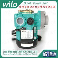 德国威乐水泵PW-175EH增压泵井水自吸泵加压泵压力泵