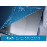 广州2A12铝板价格实惠 2a12高强度硬铝板