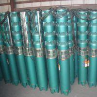 聊城清泉 电动潜水泵 深井泵 QJ潜水电泵175QJ 200QJ