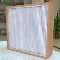 深圳高效空气过滤器厂家直供