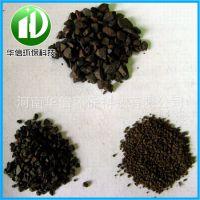 二氧化锰含量高锰砂滤料 生活用水处理用锰砂滤料