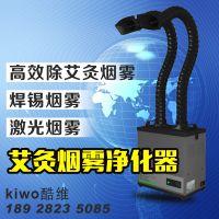 烟雾净化器 烟尘净化设备 激光打标烟雾净化机