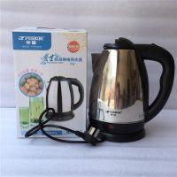 厂价直销不锈钢电热水壶 电茶壶 电水壶 自动断电烧水壶批发