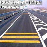 淮安哪里卖白色的马路划线漆