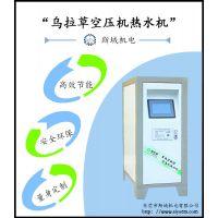 乌拉草牌空压机余热工程 高效余热回收利用95%以上节能环保无能耗免费的热水性价比优CHR210S