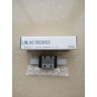 进口导轨滑块 IKO LWL9C1BCSHS2 销售 库存充足