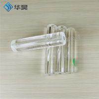 耐高温高压液位计石英玻璃管