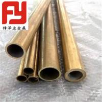 热销:QSn4-0.3锡青铜棒 耐磨QSn4-0.3锡青铜管/铜板/铜带 规格齐