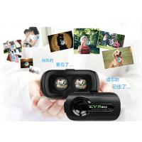 VRbox虚拟现实眼镜厂家|3Dvr眼镜广招代理|深圳权威工厂