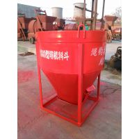 供应350-1000型圆形塔吊料斗