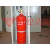 柜式七氟丙烷气体灭火系统