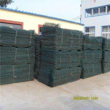 护坡防护钢丝网 护坡格宾网用途 格宾网***低